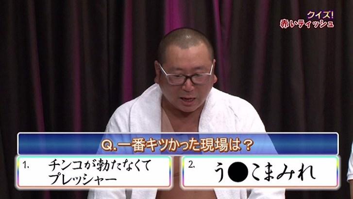 人気AV男優が生で教えるSEX寺子屋(3) 完全版9