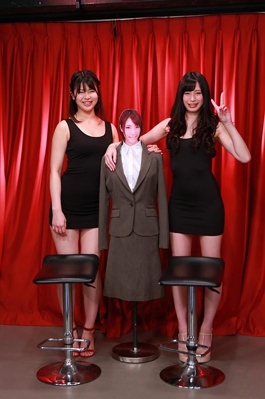 モデル並みの高身長美女に見下され続ける生放送(2)完全版〜形の良いおっぱいをローアングルでまさぐり倒す16