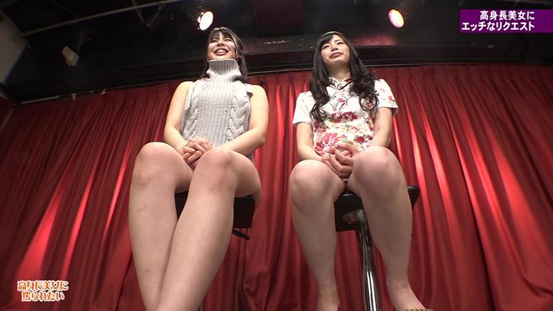 モデル並みの高身長美女に見下され続ける生放送(2)完全版〜形の良いおっぱいをローアングルでまさぐり倒す8