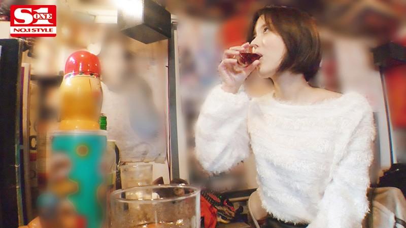 葵つかさ 酔わせたら9割9分ヤレる女 ~酒入ると下半身ゆるゆるパンチラしっぱなしオンナと朝までSEX~サンプルイメージ2枚目