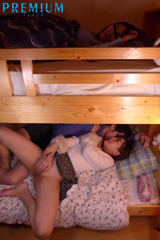 佐々波綾 免許合宿NTR~女子大生の彼女とチャラ男の最低な浮気中出し映像~サンプルイメージ3枚目