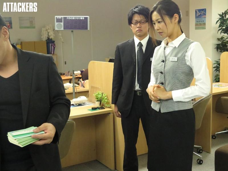 夏目彩春 罠に堕ちた女 美人銀行員 度重なる不幸サンプルイメージ9枚目