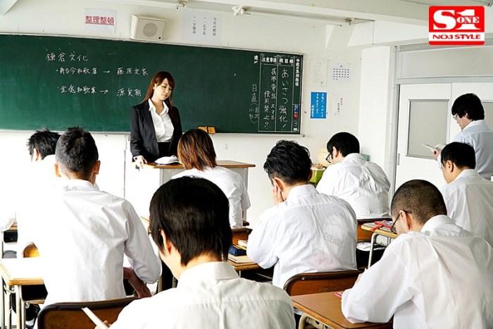 無理矢理12発パイズリ射精させられ集団レ●プされたJcup女教師RION… のサンプル画像 1枚目