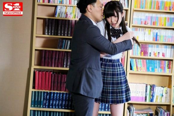 図書室で担任に体を迫られる女子校生・橋本ありな