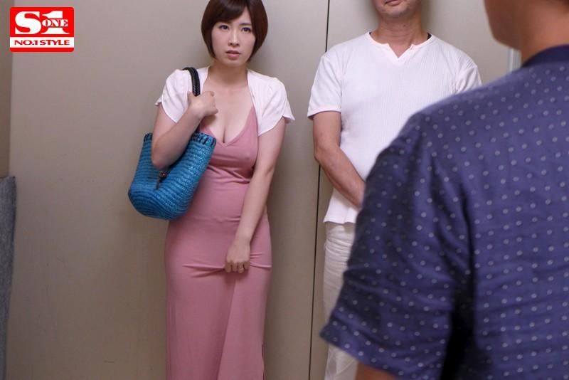 奥田咲 全裸のままマキシワンピースを着させられて…サンプルイメージ10枚目