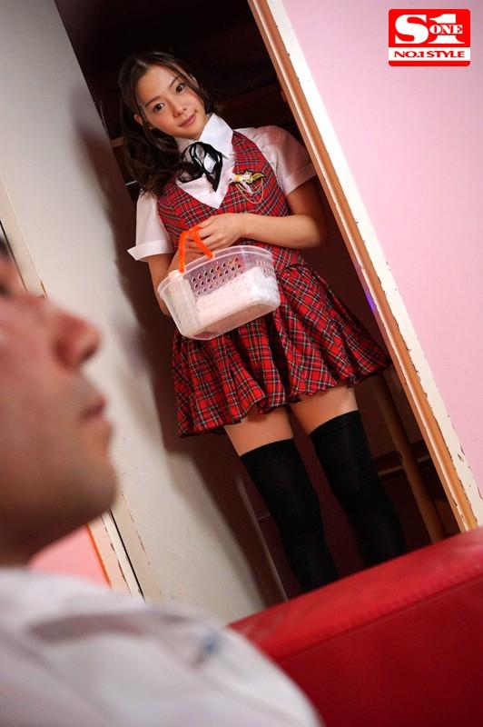 吉高寧々 世界最高の新人グラドル風俗嬢 ご奉仕初体験フルコースサンプルイメージ4枚目