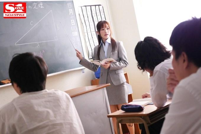天使もえ 犯された新任女教師 恋人の目の前で生徒に犯されるわたしサンプルイメージ1枚目