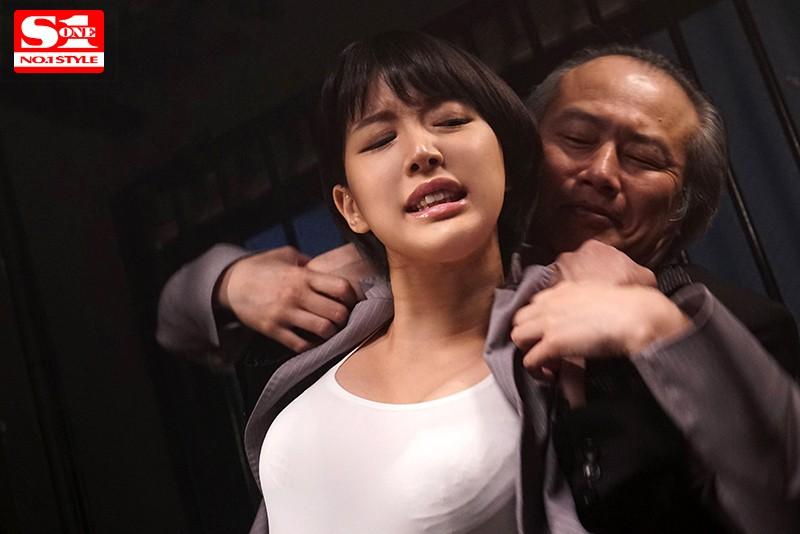 葵つかさ 監禁され集団レ○プされた特殊任務捜査官サンプルイメージ4枚目