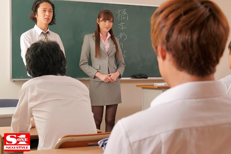 橋本ありな 婚約者の目の前で輪姦された新任女教師サンプルイメージ1枚目