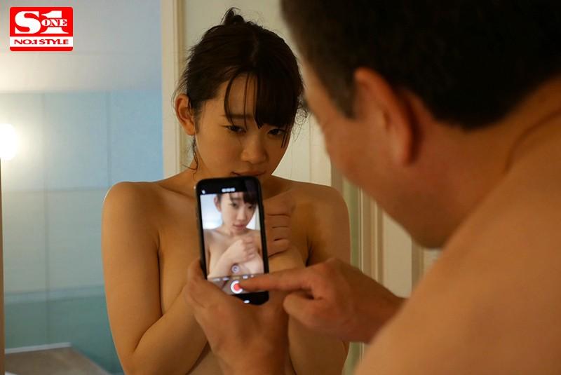 架乃ゆら セックスを最近覚えた絶倫中年と献身的少女のねっとり淫湿ホテル性交サンプルイメージ9枚目