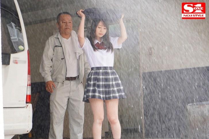 ガチの制服ストーカー魔は豪雨を狙ってじっとり●す 夢乃あいか1