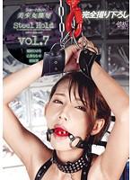 ショートカット美少女陵辱 Steel Hold vol.7