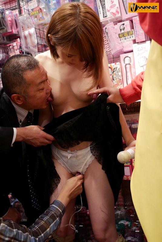 椎名そら 世間知らずの社長令嬢がアヘ顔の絶頂奴隷に成り下がった…サンプルイメージ3枚目
