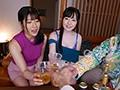 wavr00173 [WAVR-173] 【VR】港区ギャラ飲み女子とハッスル大乱交VR!! @の動画キャプチャサンプル 5 / 12
