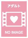 n_656jdxo55630 [JDXO-55630] 団鬼六 幻想夫人 通販(DVD) - erovi エロビ