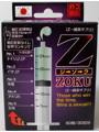 アダルトグッズ新作速報:Z-ZOKU(ジ→ゾ→ク)