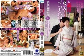 NEM-011 Mother-in-law Yuki Fukuda Better Than Wife