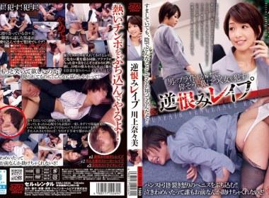 【中字】[KKJ-026C] 認真把妹 人妻篇 11 搭訕→帶走→偷拍性愛→無修正投稿