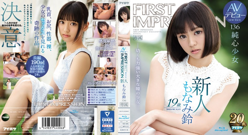 IPX-377 Newcomer 19-year-old AV Debut FIRST IMPRESSION 136 Junshin Girl-Young But Powerful Girl With Big Eyes-Monami Rin (Blu-ray Disc)