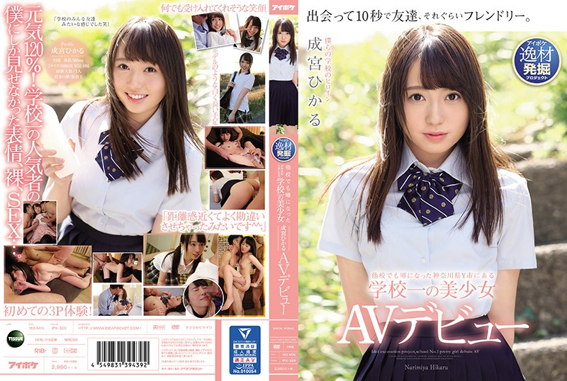 IPX-329 The Best Girl In School Y In Kanagawa