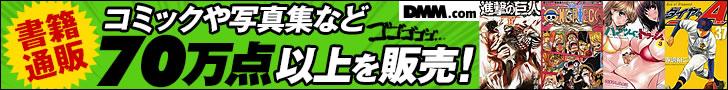 本・コミック通販