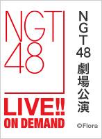 ■2020年11月7日(土)12:00~ 「十人十色」公演&「あぶこな」公演