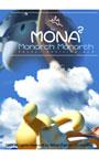 モナークモナークsbic-005 モナークモナーク < data-recalc-dims=
