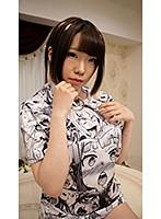sexy doll444 松岡奈々