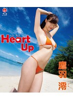 Heart-Up 鷹羽澪