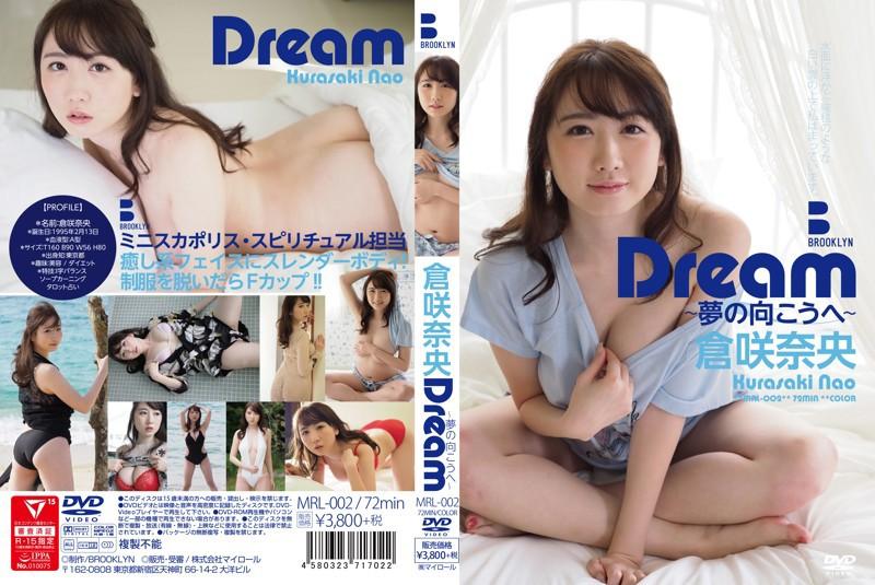 Dream~夢の向こうへ~ 倉咲奈央