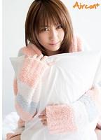 森田ワカナA+2