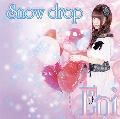 絵仁/Snow drop