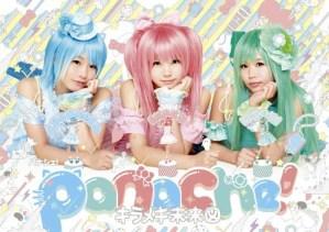 パナシェ!/キラメキ未来図(A盤)