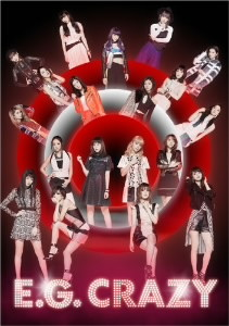 E-girls/E.G. CRAZY(DVD付)