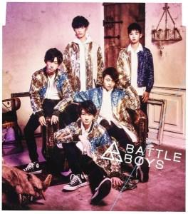 BATTLE BOYS/ebidence(大阪盤)
