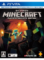 Minecraft: PlayStationVita Edition