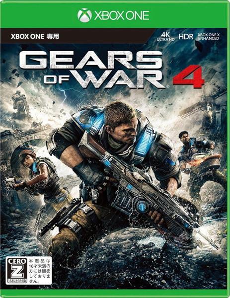 Gears of War 4 リパッケージ版