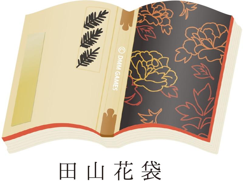 文豪とアルケミスト書籍型Aストラップ2 ABD-013-002
