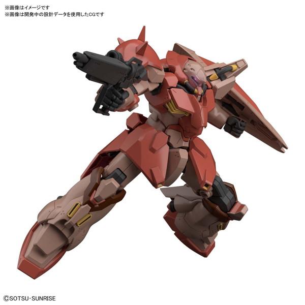 HGUC 1/144 233 機動戦士ガンダム 閃光のハサウェイ メッサ―F01型