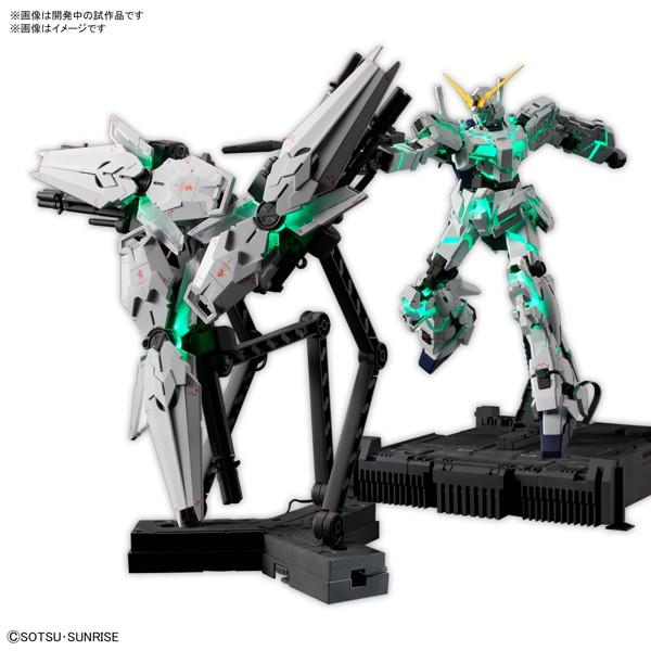 【12月発売分】MGEX 1/100 機動戦士ガンダムUC ユニコーンガンダム Ver.Ka