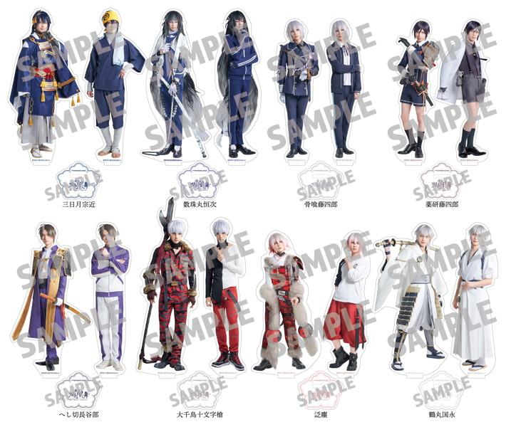 舞台『刀剣乱舞』无伝 夕紅の士-大坂夏の陣- ランダムアクリルスタンド 全16種