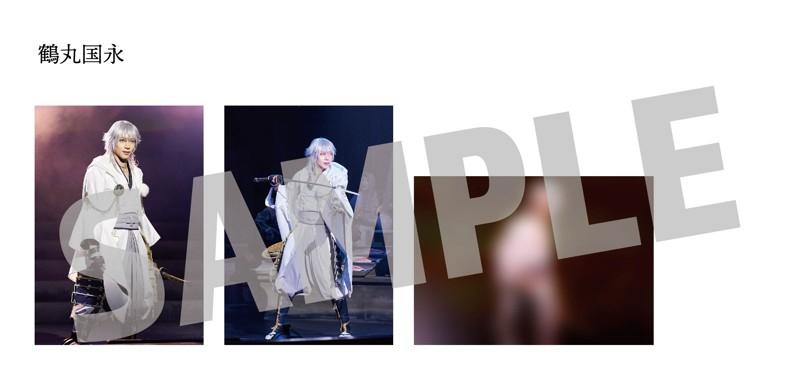 舞台『刀剣乱舞』无伝 夕紅の士-大坂夏の陣- 舞台写真ブロマイド(鶴丸国永)