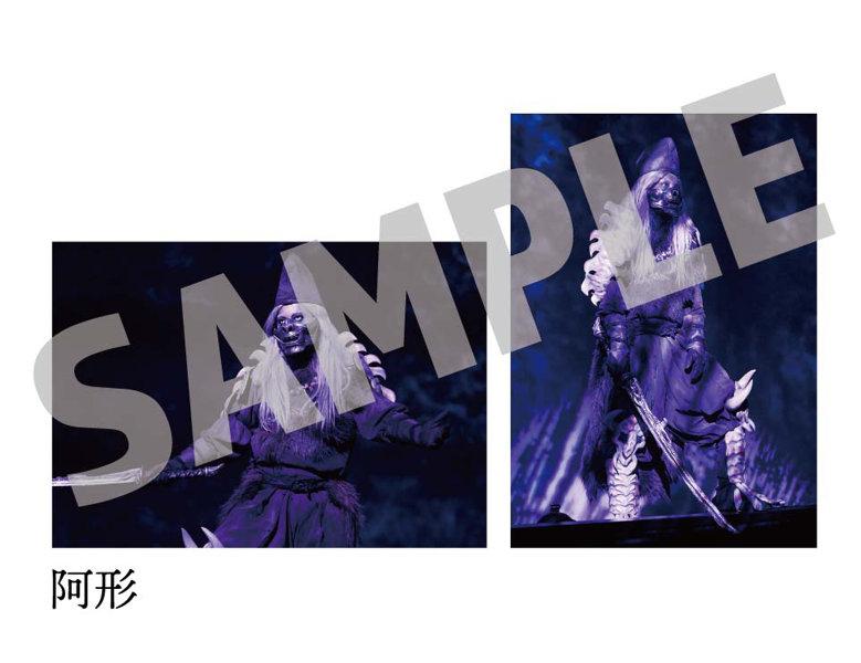 舞台『刀剣乱舞』天伝 蒼空の兵-大坂冬の陣- 歴史上人物舞台写真ブロマイド(阿形)