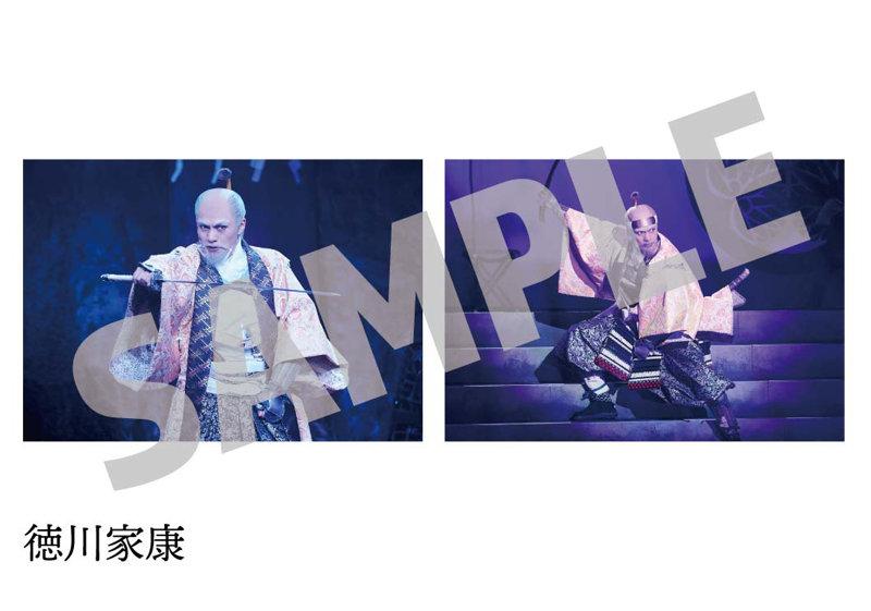 舞台『刀剣乱舞』天伝 蒼空の兵-大坂冬の陣- 歴史上人物舞台写真ブロマイド(徳川家康)