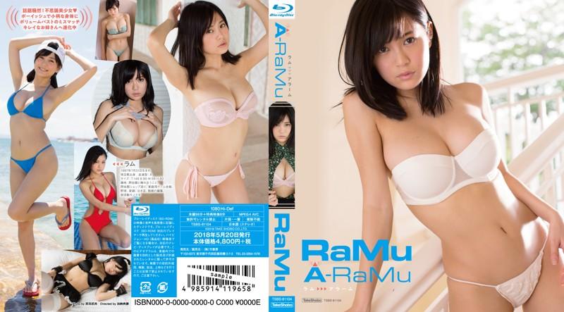 【数量限定】アラーム/RaMu (ブルーレイディスク)