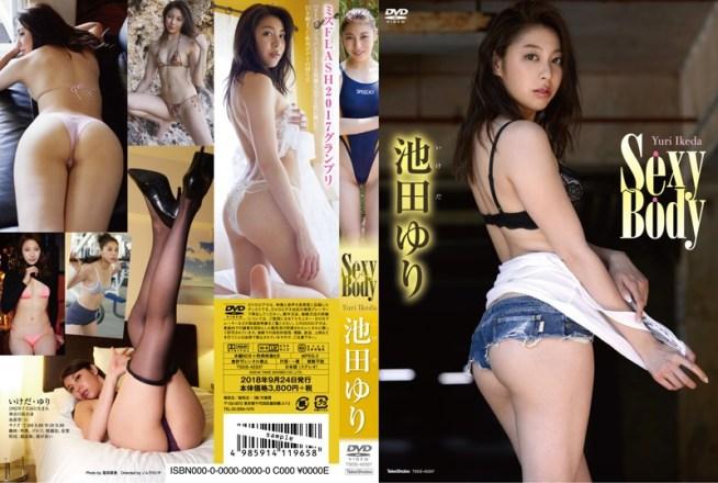 【数量限定】Sexy Body/池田ゆり チェキ付き