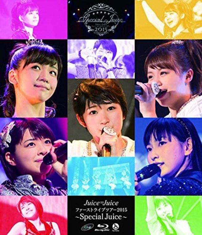 Juice=Juice ファーストライブツアー2015〜Special J...