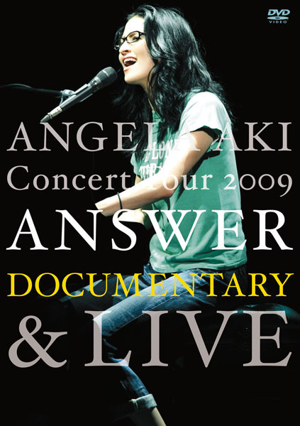 Concert Tour 2009 'ANSWER'ドキュメンタリー&ライブ/アンジェラ・アキ