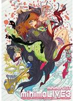 mihimaLive3〜University of mihimaru GT☆mihimalogy実践講座!!アリーナSPECIAL〜/mihimaru GT (期間限定)