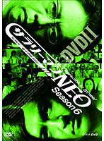 サラリーマンNEO SEASON-6 DVD-II